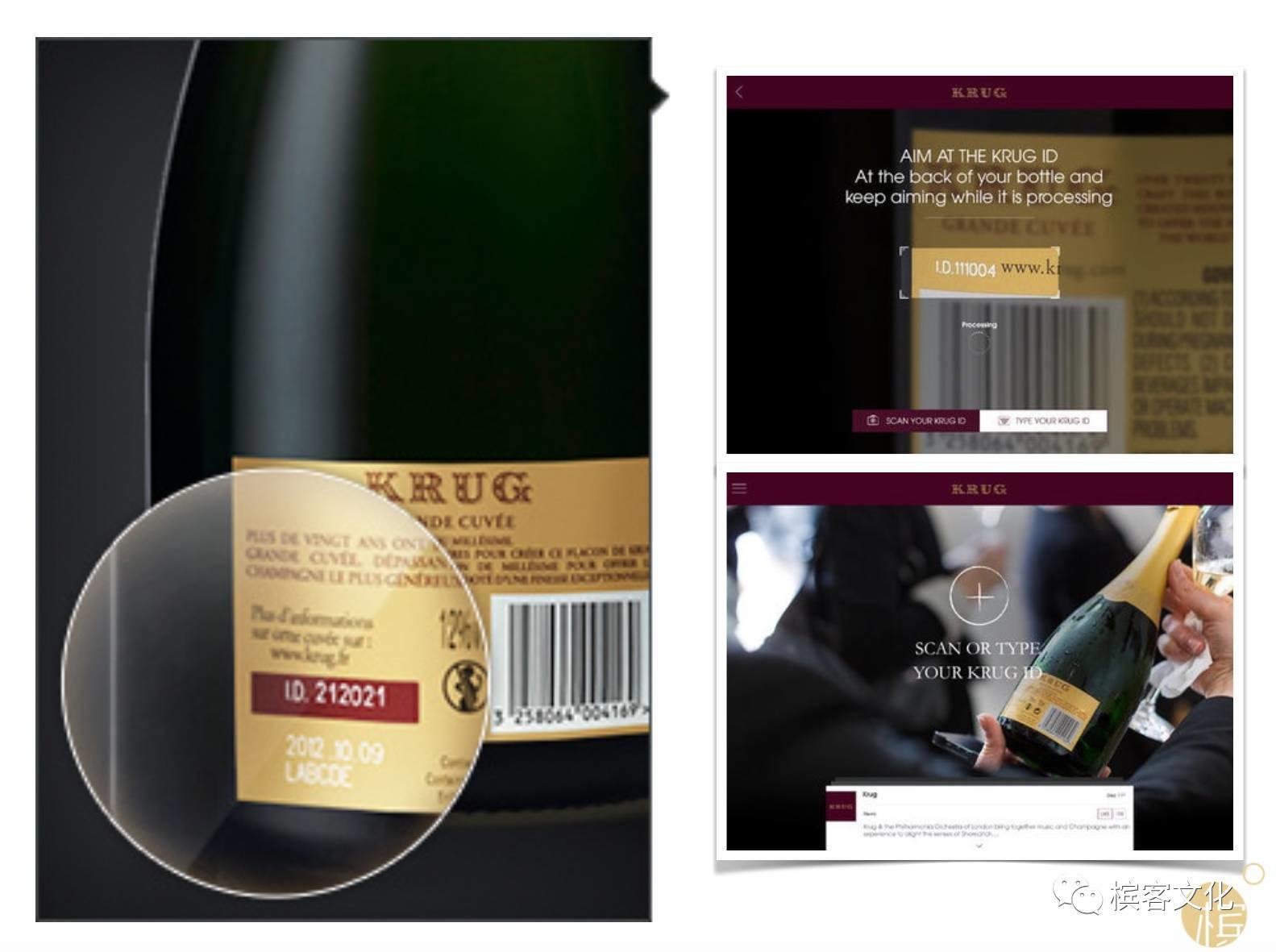名庄解读 | Champagne KRUG 库克香槟