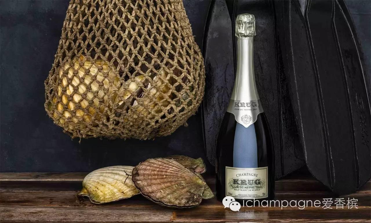 8.19 上海 I Champagne Krug 全系列晚宴
