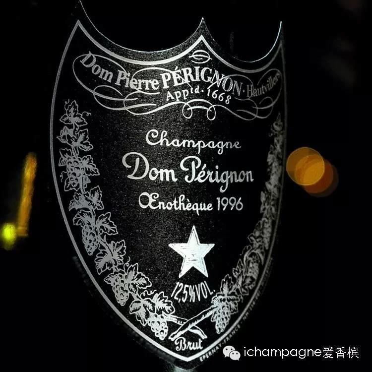 晚宴I 1996 Grand Champagne 5.25 上海