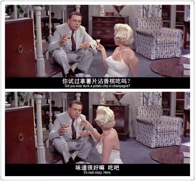 怀旧 | 香槟与电影的黄金时代