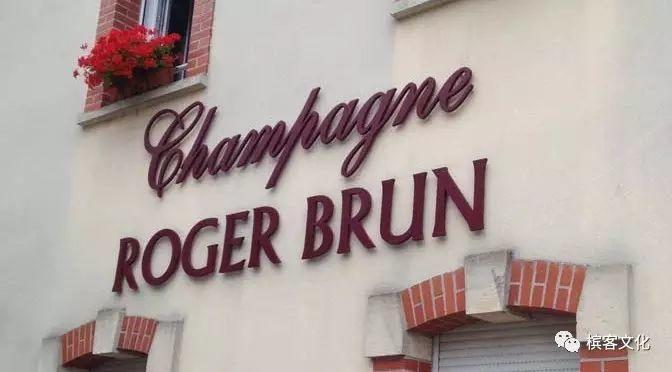 旅行新体验   住在香槟酒农家 - 经济型