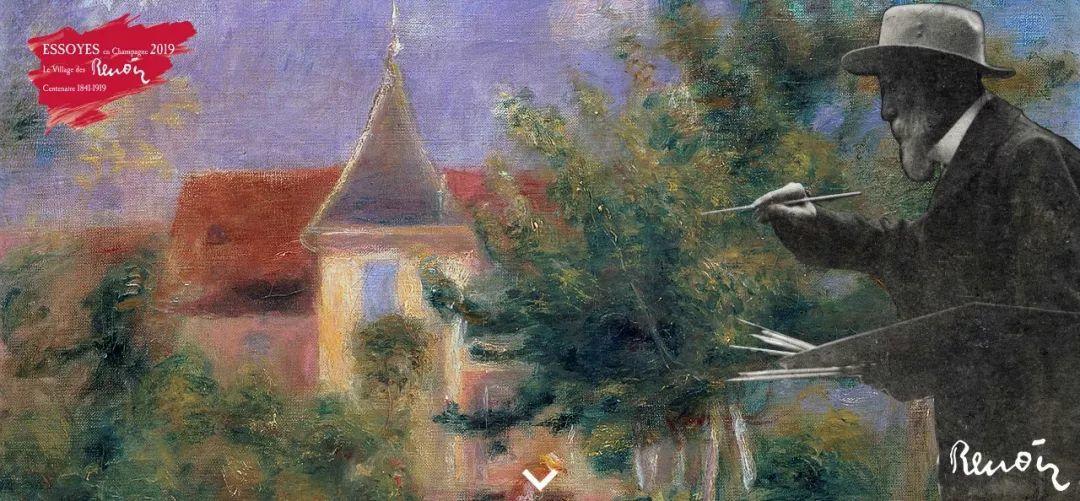 埃索瓦小镇的美丽时光—纪念雷诺阿大师逝世100周年