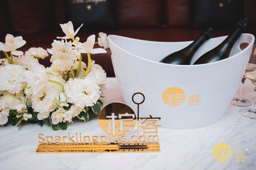 加入槟客深圳办公室,一起开拓香槟未来之城