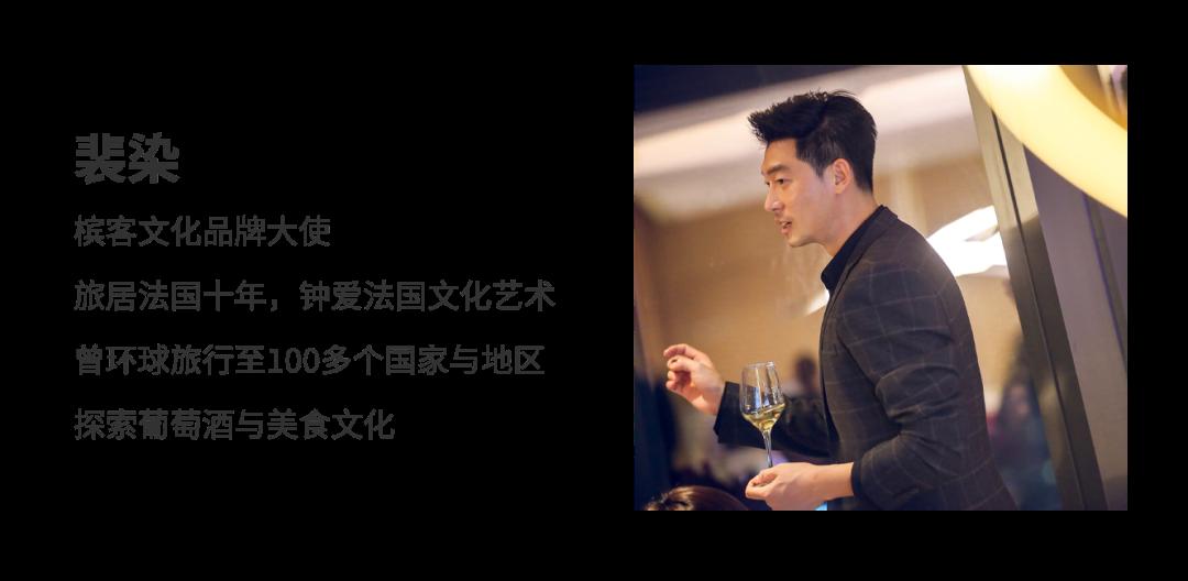 北京 7.20 | 星岡,享受香槟×日料新体验~