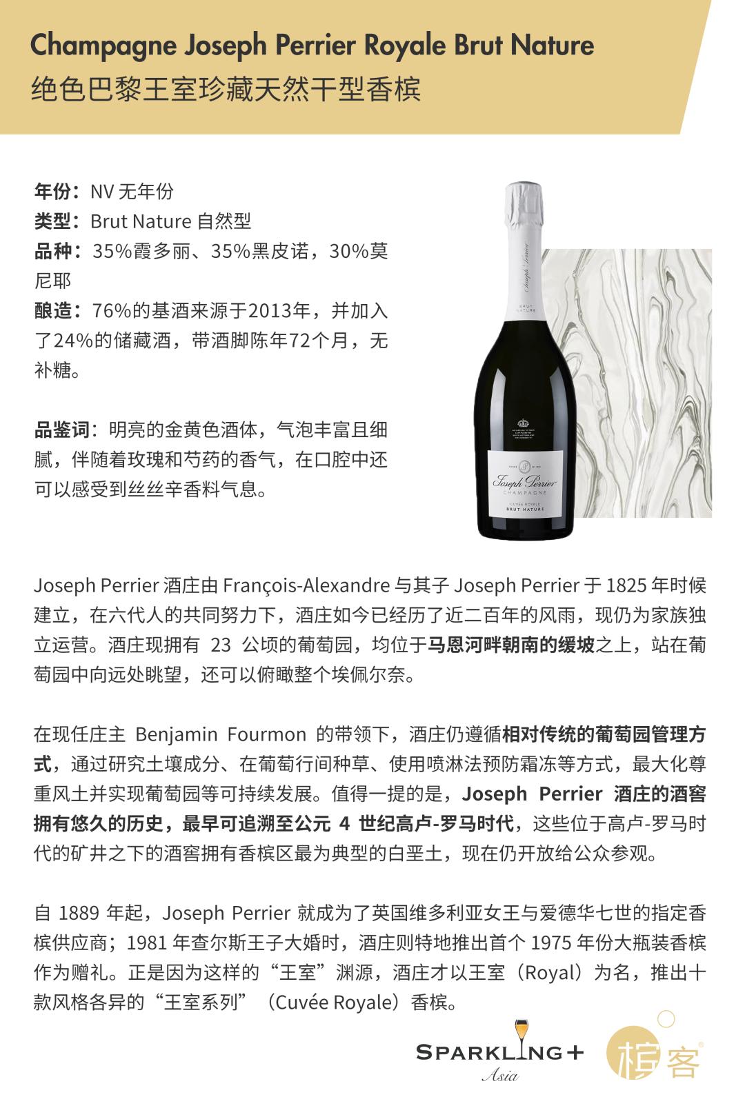 7.14 北京 | 香槟畅饮局,你要来哪个颜色