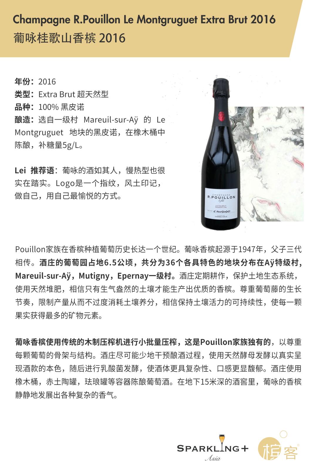 7.31 北京 | 光影交织的黑中白香槟试饮局